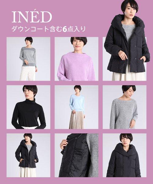 INED(イネド)/【2020年福袋】INED ダウンコート入り!2万円/7190299921