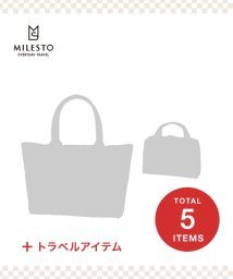 MILESTO/【2020年福袋】MILESTO/502807559