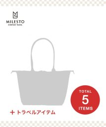 MILESTO/【2020年福袋】MILESTO/502807560