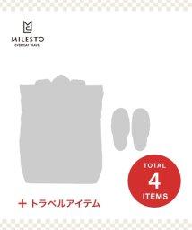 MILESTO/【2020年福袋】MILESTO/502807561