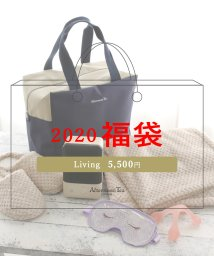 Afternoon Tea LIVING/【2020年福袋】 Afternoon Tea LIVING【リビング】/502803334