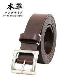 MARUKAWA/【ロングサイズ】【飯田工房】35mmギャリソンレザーロングベルト/502666250