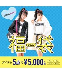 JENNI belle/【子供服 2020年福袋】 JENNI belle/502803297