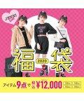JENNI love/【子供服 2020年福袋】 JENNI love/502803746