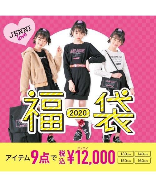JENNI love(ジェニィラブ)/【子供服 2020年福袋】 JENNI love/02296801
