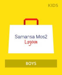 LAGOM/【子供服 2020年福袋】lagom boys/502807760