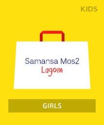LAGOM/【子供服 2020年福袋】lagom girls/502807761