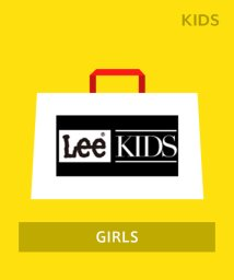 LEE(kids)/【子供服 2020年福袋】Lee KIDS(GIRLS)/502814444