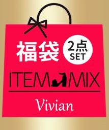 Vivian/【2020年福袋】 Vivian(アイテムMIX)/502815028