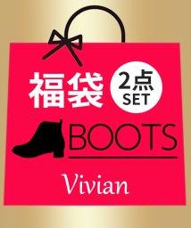 Vivian/【2020年福袋】 Vivian(ブーツ)/502815029