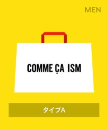 COMME CA ISM MENS/【2020年福袋】COMME CA ISM(メンズ)A/502815103