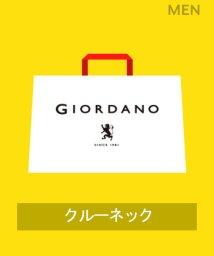 GIORDANOM/【2020年福袋】GIORDANO(メンズ)G-WARMERクルーネック/502823757