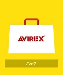 AVIREX/【2020年福袋】AVIREX(バッグ)/502825916