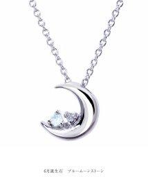 Sears/ネックレス レディース ダイヤモンド 12誕生石 月 クレッセント ムーン e-1625 誕生日/502823381