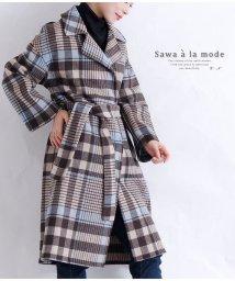 Sawa a la mode/ベルト付きチェック模様のチェスターコート/502834060