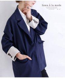 Sawa a la mode/カフスカラー切り替えのテーラードジャケット/502834061