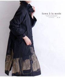 Sawa a la mode/ドローイング柄スタンドカラーコート/502834063