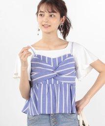 PATTERN fiona/【セットアップ対応商品】ビスチェキャミ/502834207