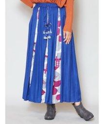 CAYHANE/【チャイハネ】北欧風レトロモダンロングスカート ブルー/502835923