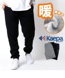 MARUKAWA/【Kaepa】ケイパ 裏起毛スウェットパンツ/502700273