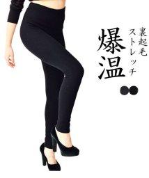 MARUKAWA/爆温スパッツ S-XLサイズ 【男女兼用】 (チャコール・ブラック)/502811797