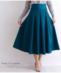 Sawa a la mode/シンプルなミモレ丈のゴアードスカート/502839132