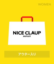 NICE CLAUP OUTLET/【2020年福袋】NICE CLAUP OUTLET/502837927