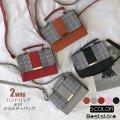 Beststore/レディースファッション通販 ショルダーバックハンドバッグ斜め掛けカバン通勤レディースショルダーバックハンドバッグ韓国ファッション/502844538