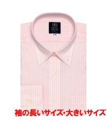 BRICKHOUSE/ワイシャツ長袖形態安定 ボタンダウン ピンク系 大きいサイズ/502848603