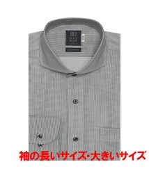 BRICKHOUSE/ワイシャツ長袖形態安定 ホリゾンタルワイドグレー系 大きいサイズ/502848685
