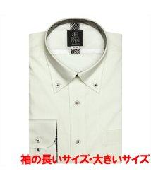 BRICKHOUSE/ワイシャツ長袖形態安定 ボタンダウン イエロー系 (インナー付)/502848786