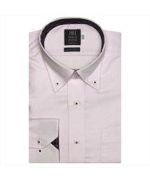 BRICKHOUSE/ワイシャツ長袖形態安定 ボタンダウン綿100% ピンク系/502848834