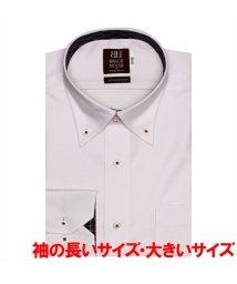 BRICKHOUSE/ワイシャツ長袖形態安定 ボタンダウン綿100% ピンク系 大きいサイズ/502848853