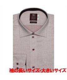 BRICKHOUSE/ワイシャツ長袖形態安定 ワイド綿100% エンジ系 大きいサイズ/502848905