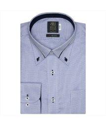 BRICKHOUSE/ワイシャツ長袖形態安定 ボタンダウン綿100% ブルー系/502848908