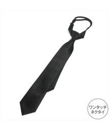 BRICKHOUSE/ネクタイビジネス 冠婚葬祭礼装 ブラック系 無地柄(ワンタッチタイ)/502849040