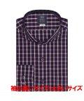 BRICKHOUSE/ワイシャツ長袖形態安定 ホリゾンタルワイド パープル系 大きいサイズ/502849475