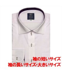 BRICKHOUSE/ワイシャツ長袖形態安定 ワイド ピンク系 大きいサイズ/502849705