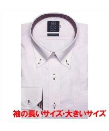 BRICKHOUSE/ワイシャツ 長袖 形態安定 ドゥエボットーニ ボタンダウン 綿100% ピンク×チェック織柄 袖の長い・大きいサイズ/502849750