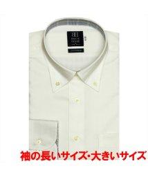 BRICKHOUSE/ワイシャツ 長袖 形態安定 ボタンダウン 綿100% クリームイエロー×ストライプ織柄 袖の長い・大きいサイズ/502849785