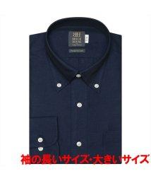 BRICKHOUSE/ワイシャツ長袖形態安定 ボタンダウン麻混 ネイビー系 大きいサイズ/502849809