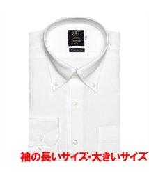 BRICKHOUSE/ワイシャツ長袖形態安定 ボタンダウン麻混 白系 大きいサイズ/502849817