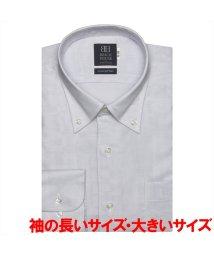 BRICKHOUSE/ワイシャツ長袖形態安定 ボタンダウン綿100% グレー系 大きいサイズ/502849819