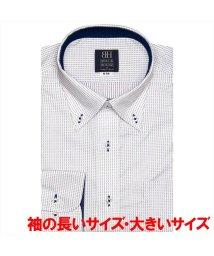 BRICKHOUSE/ワイシャツ 長袖 形態安定 ボタンダウン 白×エンジ、ネイビー刺子調柄 袖の長い・大きいサイズ/502849869