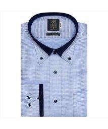 BRICKHOUSE/ワイシャツ長袖形態安定 ボタンダウン綿100% サックス系/502849899