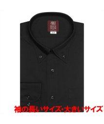 BRICKHOUSE/ワイシャツ長袖形態安定 ボタンダウン ブラック系 大きいサイズ/502849972