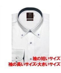 BRICKHOUSE/ワイシャツ長袖形態安定 ボタンダウン綿100% 白系 大きいサイズ/502850019