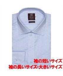 BRICKHOUSE/ワイシャツ長袖形態安定 ワイド綿100% サックス系 大きいサイズ/502850049