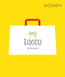 tocco closet/【2020年福袋】tocco closet 2/502854256