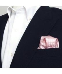 BRICKHOUSE/ポケットチーフ絹100% ピンク バスケット織柄/502854907